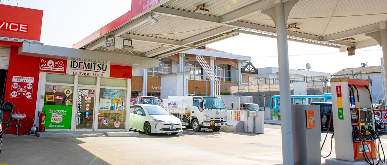 平岡石油店サービスステーション外観