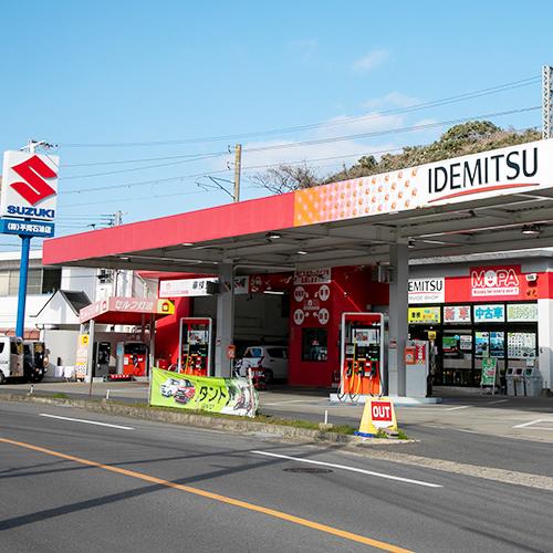 平岡石油店 モーターパークST外観