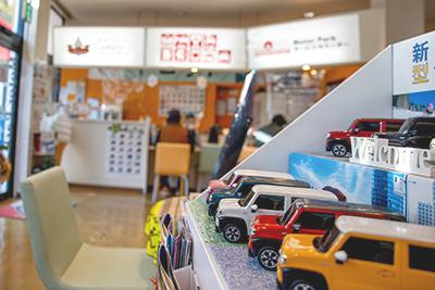 平岡石油店のレンタカー