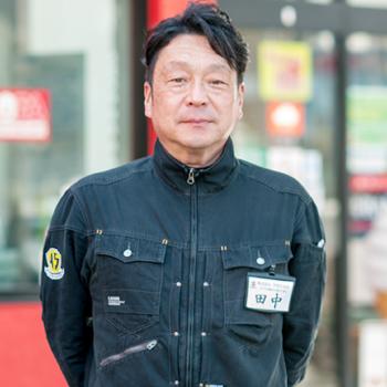 総括部長 田中浩