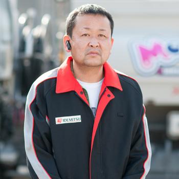 産業エネルギー 瓦田 幸司
