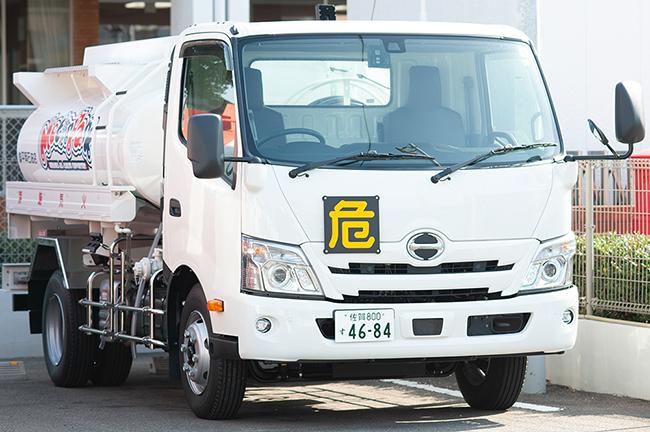 燃料配送サービスについて