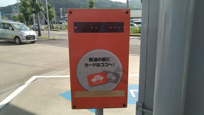 【お知らせとお詫び】MOPAステーション内システム障害発生(復旧済み)