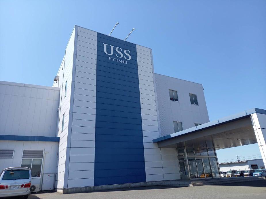 USSオークション会場